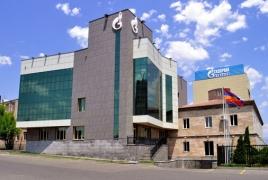 «Газпром Армения» на 20% снизила зарплаты и сократила число сотрудников