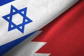 Израиль и Бахрейн устанавливают дипотношения
