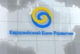ЕАБР оценивает потенциальный рост ВВП Армении на 4.8%