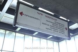 В Армении выделят $35 млн на строительство новой станции метро