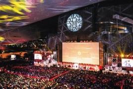 Фильм армянского режиссера представят на Пусанском международном кинофестивале