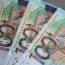 На фоне протестов в Белоруссии из банков страны произошел отток средств на $1 млрд