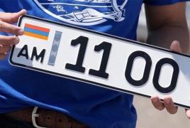Владельцы армянских авто в России должны будут оплачивать разницу пошлин РА и РФ