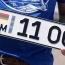 Հայկական մեքենաները ԵԱՏՄ ներմուծելիս սեփականատերերը կմուծեն ՀՀ և ՌԴ սահմանած մաքսերի տարբերությունը