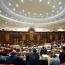 ԱԺ-ն դեմ է քվեարկել Արայիկ Հարությունյանի հրաժարականի հարցապնդմանը