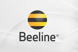 Beeline-ի օպտիկական մալուխները շինաշխատանքներից վնասվել են
