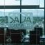 Ամերիկյան SADA Systems-ը մտադիր է ՀՀ-ում Տեխնոլոգիական լուծումների գլոբալ կենտրոն հիմնել