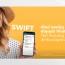 Ամերիաբանկի հաճախորդները կհետևեն SWIFT միջազգային փոխանցումների ընթացքին