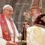 Գարեգին Բ-ն Վատիկանում կհանդիպի Հռոմի պապի հետ