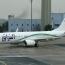 Ливийский самолет отправился из Триполи прямо в Баку