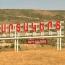 Трое мирных жителех убиты в Карабахе в результате налета ВВС Азербайджана