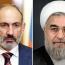 Пашинян сообщил Роухани о вовлеченности Турции в военные действия в Карабахе