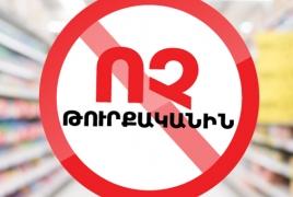 «Երևան Սիթին», «Սասը» ու «Նոր Զովքը» դադարեցնում են թուրքական ապրանքների վաճառքը