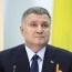 Аваков: Украина не окажет военную помощь в Карабахе ни одной из сторон