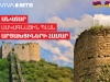Viva-MTS one-month privileges for Karabakh citizens residing in Armenia
