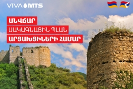Viva-MTS one-month privileges for Karabakh citizens residing in Armenia