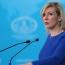 Захарова: Обсуждается возможность встречи глав МИД РА, РФ и Азербайджана по Карабаху