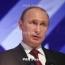 Путин зовет глав МИД Армении и Азербайджана в Москву обсудить прекращение боев для обмена телами и пленными