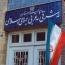 Отзвуки карабахской войны в Иране: Более 50 упавших ракет, несколько БПЛА, 2 раненых