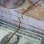 Турецкая лира обновила антирекордный минимум