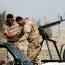 ООН: Все иностранные боевики должны уехать из Ливии в течение 3 месяцев
