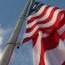 Посольство США в Азербайджане предупредило о возможных терактах в Баку