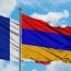 Ֆրանսիացի խորհրդարանականներ են ժամանել ՀՀ․  Արցախ կայցելեն