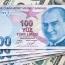 Թուրքական լիրան արժեզրկման նոր ռեկորդ է սահմանել