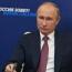 Putin mentions Turkey in context of Karabakh settlement