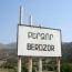 Շուշի-Բերձոր ճանապարհի որոշ հատված փակ է․ ՊԲ-ն դիվերսանտների է փնտրում