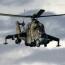 ԼՂ-ում խաղաղապահությանը կներգերվվեն Մի-8 և Մի-24 ուղղաթիռներ