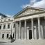 Конгресс Испании принял очередное предложение-ходатайство по Карабаху