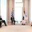 Հունաստանն ու ԱՄԷ-ն պաշտպանության ոլորտում փոխադարձ աջակցության համաձայնագիր են ստորագրել՝ ընդդեմ Թուրքիայի