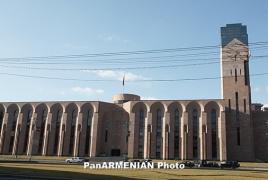 Ереван на Новый год останется без главной елки и украшений