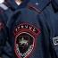 Երևանի փողոցները փակող 43 ցուցարար բերման է ենթարկվել