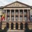 Belgian House of Representatives slams Azeri aggression against Karabakh