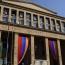 ԵՊՀ որոշ ֆակուլտետներ պահանջում են Փաշինյանի հրաժարականն ու միանում անհնազանդության ակցիաներին