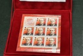 Путин подарил президенту Армении марки