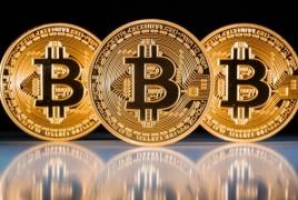 JPMorgan. Bitcoin-ը կաճի մինչև $146,000
