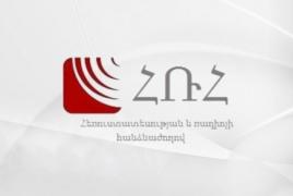 «Արմնյուզը», «5-րդ ալիքը» միայն Երևանում կցուցադրվեն,  «Հ2»-ն էլ դուրս մնաց եթերից