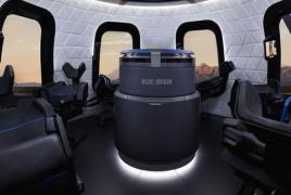 Компания Безоса планирует отправить первых туристов в космос в 2021 году