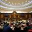 Парламент Армении в первом чтении принял проект создания Антикоррупционного комитета