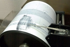 2 բալ ուժգնությամբ երկրաշարժ [հետցնցում]՝ Երևանում
