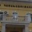 Группа карабахцев подозревается в оказании помощи азербайджанцам в ходе войны: Возбуждено уголовное дело