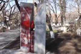 Հոլոքոստի զոհերի հուշարձանը պղծողին գտել են