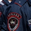 Արցախից բերված զինամթերք ու պահածոներ են հայտնաբերվել