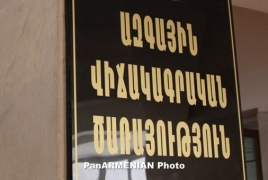 Armenia's GDP contracted by 7.6% y/y in 2020
