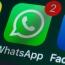 Пользователи WhatsApp не смогут отправлять и получать сообщения без  согласия на новые условия
