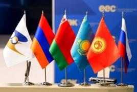 В ЕЭК оценили расширение партнерства Армении и ЕС