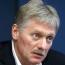 Песков: Кочарян - дружественный для РФ политик, но он не согласует действия с Москвой